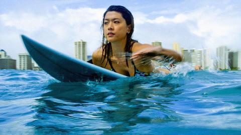 Se Hawaii Five-0  på TV 2 Sumo
